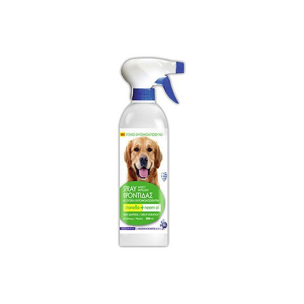 Spray Insect Repellent Citronella & Neem Oil 500ml For Phlebotomus,fleas,ticks etc.