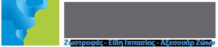 Epigasos.com - Ζωοτροφές, Είδη Ιππασίας, Αξεσουάρ Ζώων